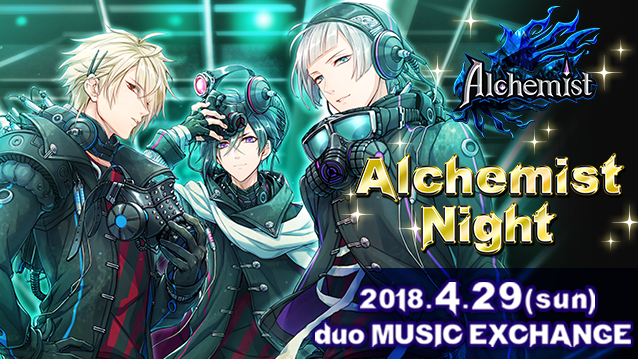 Alchemist Night